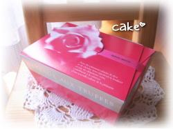 カップケーキだったよ♪