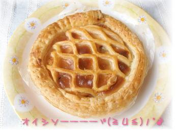 食べたぁ~い o(>▽<)o
