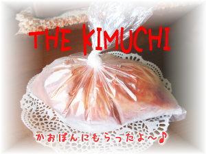 THE KIMUCHI (≧▽≦)