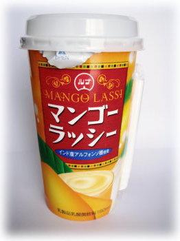 マンゴーラッシー♪
