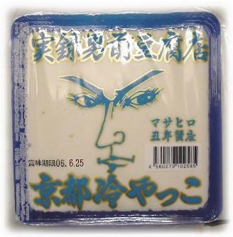 マサヒロ 丑年蟹座