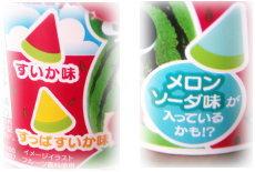 ソーダ味入ってなかった~(ノ_<。)