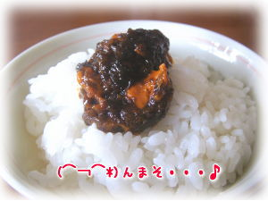 美味しそー(≧▽≦)