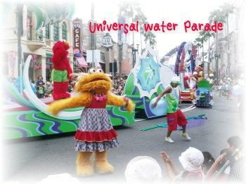 ユニバーサル・ウォーター・パレード