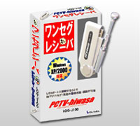PCTV-hiwasa