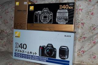 DSC_00130001.jpg