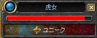 虎女2_hp1