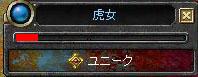 虎女2_hp0