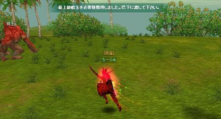 猴王クエ2