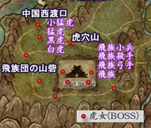 地図_虎女