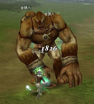 猿人3_2