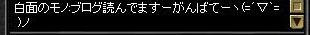 コメ050201