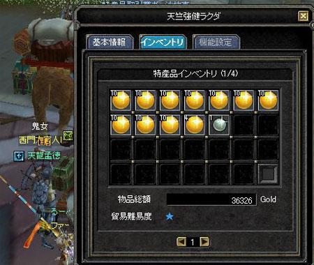 交易052301