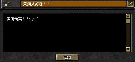 ドル052703