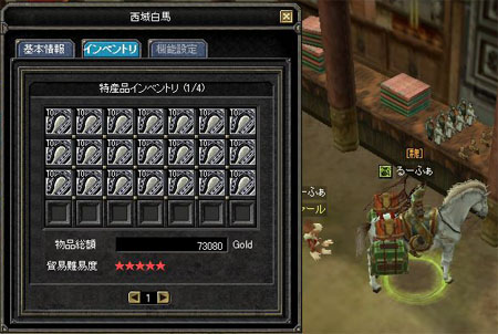 交易600901