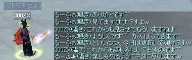 ササ061201.jpg