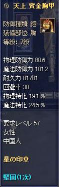 レア061201.jpg