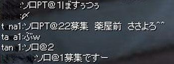 tana1さん061701.jpg
