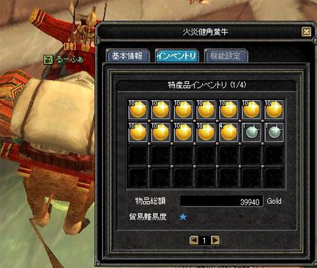 交易062001.jpg