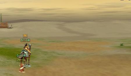 砂漠062501.jpg