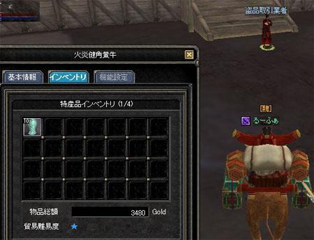 銃座062807.jpg