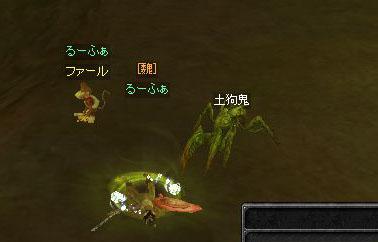 蟲062904.jpg
