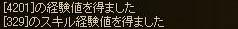 土狗蟲経験値61-4.jpg