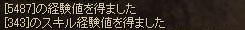土狗鬼経験値61-3.jpg