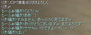 ササ070101.jpg