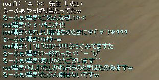 ササ070102.jpg