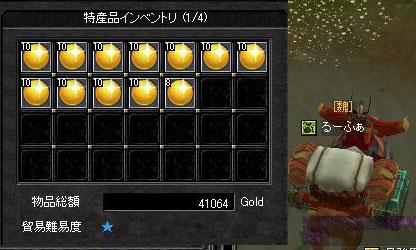 交易070401.jpg
