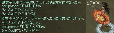 ササ070601.jpg