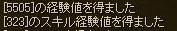 怪力土鬼経験値63-3.jpg