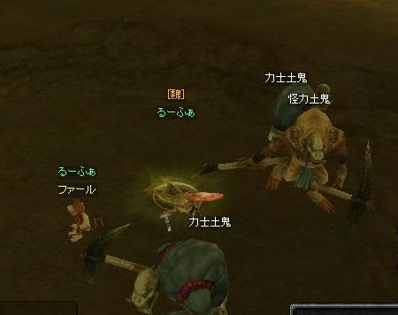 怪力土鬼071003.jpg