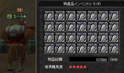 交易071101.jpg