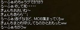 力士071303.jpg