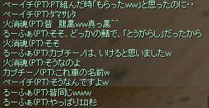 イベ071810.jpg