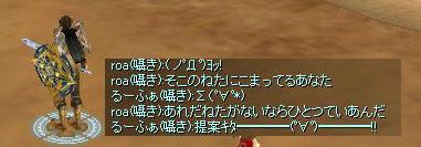 マゾ072209.jpg