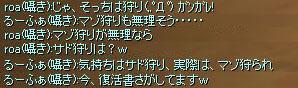 マゾ072212.jpg