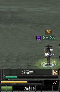 魚クエ③.jpg