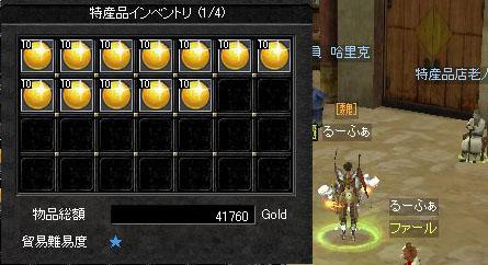 交易081001.jpg