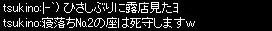 露店ササ081801.jpg