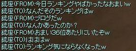 交易082704.jpg