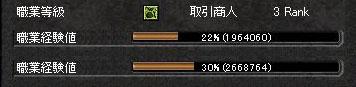 交易082708.jpg