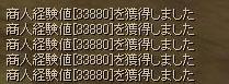 交易082709.jpg