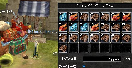 交易090101.jpg
