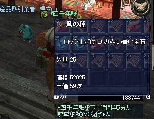 交易090106.jpg