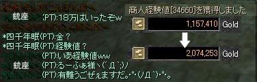 交易090108.jpg