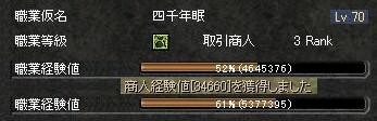 交易090203.jpg