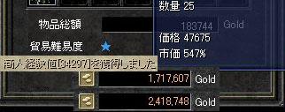 交易090603